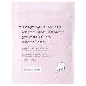 该品牌满£30送正装身体乳200ml可可咖啡磨砂膏 200g