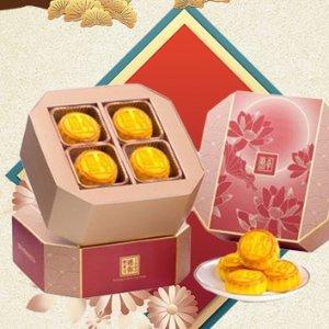 好价+包邮免税 光速发货半岛月饼 + 日本限定零食8月预售 月饼中的劳斯莱斯圈粉无数