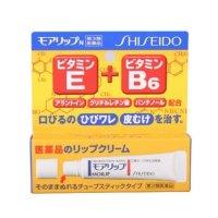 Shiseido 润唇膏