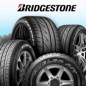 会员8折即将截止:Costco 在线订购4个Bridgestone普利司通轮胎享优惠