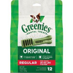 史低价:Greenies 狗狗洁牙棒 12根