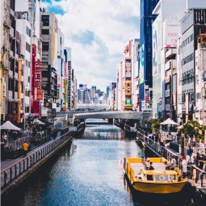 As Low as $325 NonstopHonululu to Osaka Roundtrip Airfare
