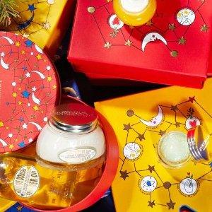 满£70送14件大礼盒 收圣诞礼包!即将截止:L'occitane 圣诞送礼活动提前开始