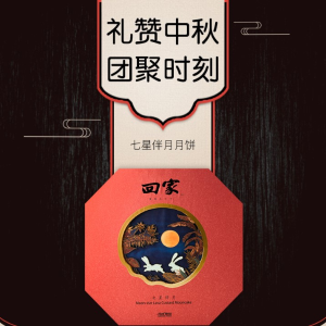 Up To 25% + Extra 12% OffDealmoon Exclusive:Yamibuy Hot Pick Moon Cake On Sale