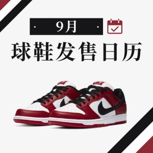 Air Jordan 13 本周发售