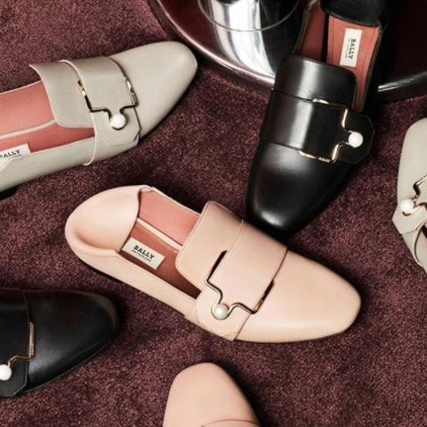 低至5折 粉色方扣$455Bally官网 私卖会鞋包、配饰开抢 人气穆勒鞋码全
