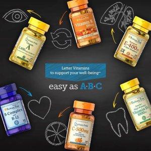 买1送1或买2送3 + 最高7.5折普瑞登自营品牌保健品促销 收葡萄籽、3倍鱼油