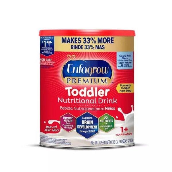 Enfagrow 幼童配方奶粉