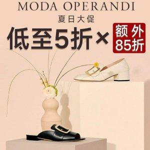 5折起+额外8.5折 $257收Phoebe猫耳包逆天价:Moda Operandi 大促升级 Yuzefi、Bally、Danse Lente都参与