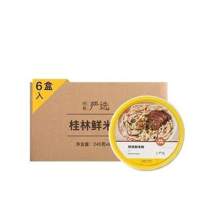 【中国直邮】桂林鲜米粉 香菇牛肉味 245克*6盒