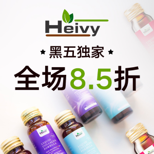 15% Off + Free ShippingBlack Friday Exclusive: Heivy Liquid Collagen Formula Drink