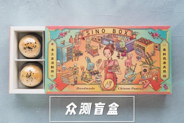 点心盲盒 Pastry Blind Box (DealMoon 众测) — SinoBox 食盒