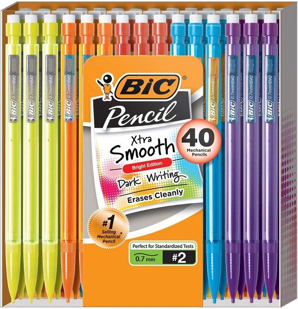 带橡皮自动铅笔 中细 0.7 mm 40支