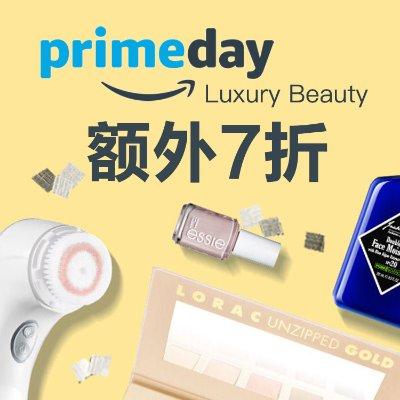 2018 Prime Day