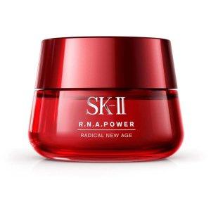 SK-II 大红瓶面霜