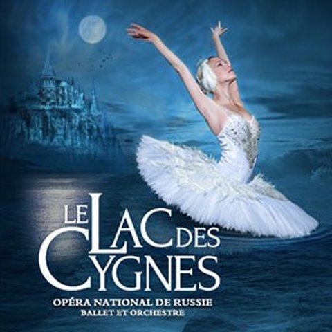 2020.2.20-5.16 已开放订票SWAN LAKE天鹅湖俄罗斯NAT芭蕾舞团巡演2020年重回法国