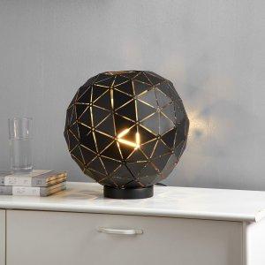 Urban Shop Black Metal Perforated Triangular Geometric Orb Lamp