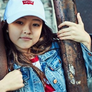 Ending Soon: 40 % Off Sitewide + Free ShippingKids Clothes Green Monday Sale @ Levis