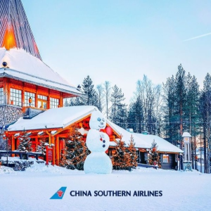 New York - NanJing As low as $442China Southern Airlines Member Appreciation Week  Save Up to 5%Off