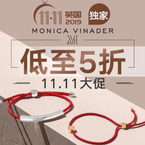 低至5折 £62.5入鹿晗、刘雯同款最后一天:Monica Vinader 官网 幸运小红绳、硬币项链热促 送给本命年的你