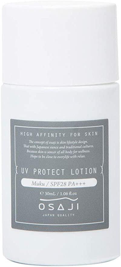 Osage UV防护乳液 【SPF28PA】