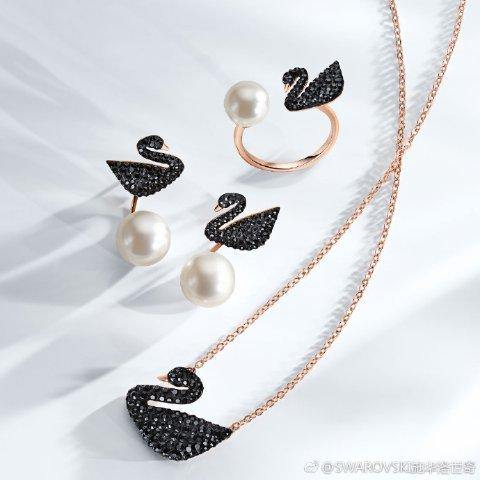 Up to 50% OffSwarovski Jewelry Sale