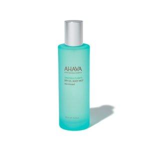AhavaDry Oil Body Mist - Sea-Kissed