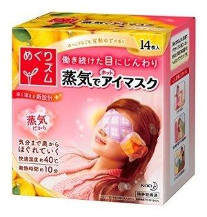 花王(KAO) Kao Megurism Steam Eye Mask Yuzu, 1box, 14pcs