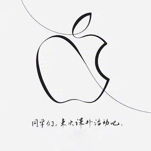 廉价版新iPad要来?苹果将在3月27日开发布会 这些新品有望亮相!