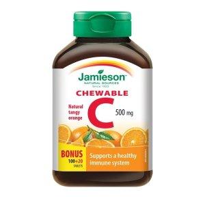 维生素C橘子口味 120粒