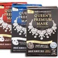 满减含税 ¥31.6/盒Quality first 钻石女王 超保湿面膜