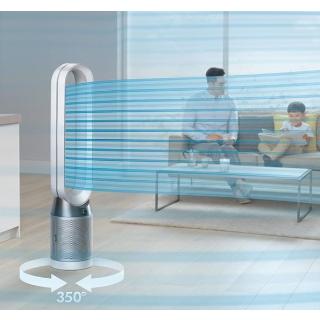 $268.99(原价$519.99)Dyson Pure Cool 空气净化无叶风扇 可连WiFi兼容Echo