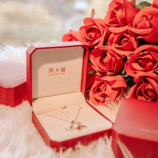 【珠宝汇】女孩子就要穿金戴银   最对华人口味的珠宝网站