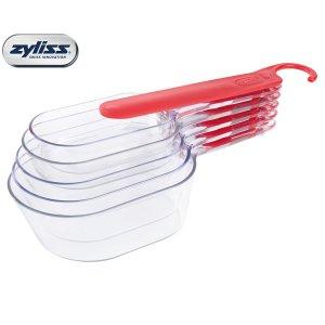 Zyliss5-Piece 量勺