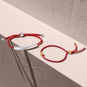 低至7.5折+串珠小红绳5折独家:Monica Vinader 春节精选首饰热卖 收本命年必备小红绳
