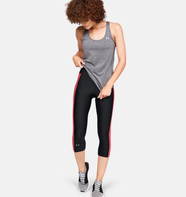 HeatGear®七分运动裤