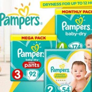 订阅享9折Pampers 帮宝适 儿童纸尿裤 多款可选