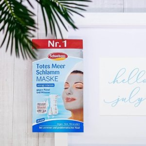10片死海泥€5.8 比dm还便宜德货之光:Schaebens 涂抹式面膜 宝藏清洁面膜 立即get细腻毛孔