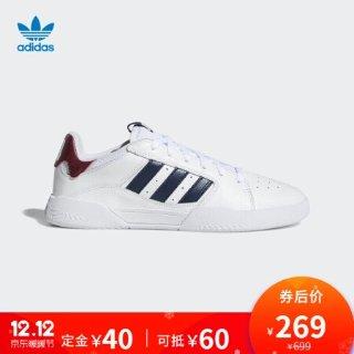 预售到手价¥269Adidas 三叶草 VRX CUP LOW 男子经典鞋