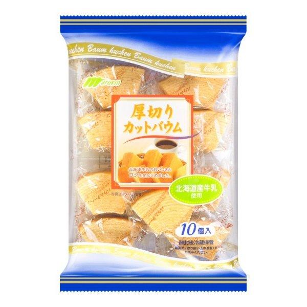 MARUKIN丸金 北海道牛乳厚切年轮蛋糕 10个入 270g
