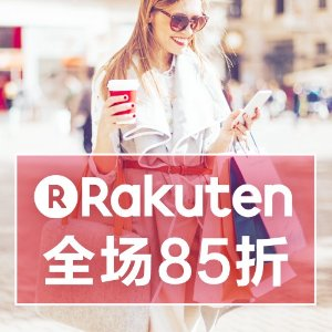 15% OffSitewide Sale @ RAKUTEN