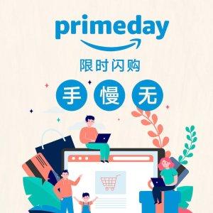 闪购场 已结束Prime Day 狂欢价:必抢闪购合集 拼手速肝运气 低价好物秒get!