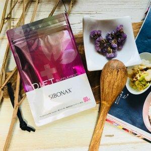 From $18Dream Tree SIBONAX Comprehensive Diet Supplement