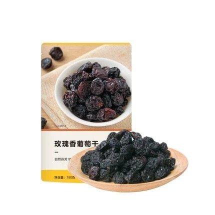 【中国直邮】玫瑰香葡萄干 180克