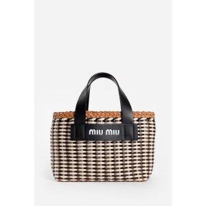 Miu Miu菜篮子