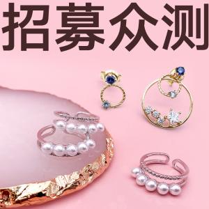 复古简约百搭925银材质秒变韩剧女主角,LinsCollections精美珍珠首饰