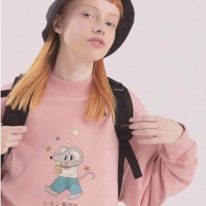 Up to 40% OffDealmoon Exclusive: PROD Bldg Fall Apparel Sale
