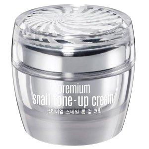 CLIO Goodal Premium Snail Tone-Up Cream 1.69 oz