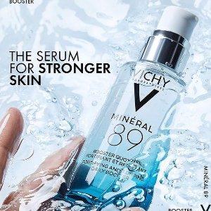 满送双重好礼Vichy官网 全场护肤热卖 收药妆89号补水精华 敏感肌放心入