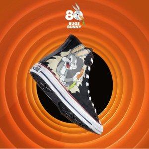 无门槛8.5折Bugs Bunny x Converse 兔八哥联名正式发售 可爱又拉风